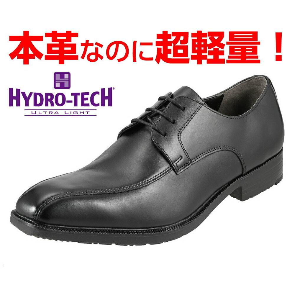 [マラソン期間中ポイント5倍]ハイドロテック HYDRO TECH ビジネスシューズ ウルトラライト HD1313 メンズ靴 靴 シューズ 24.5-28.0cm 3E ビジネス 通勤 仕事 本革 軽量 外羽根 スワールモカ 大きいサイズ対応 28.0cm ブラック