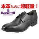 ハイドロテック HYDRO TECH ビジネスシューズ ウルトラライト HD1313 メンズ靴 靴 シューズ 24.5-28.0cm 3E ビジネス 通勤 仕事 本革 軽量 外羽根 スワールモカ 大きいサイズ対応 28.0cm ブラック