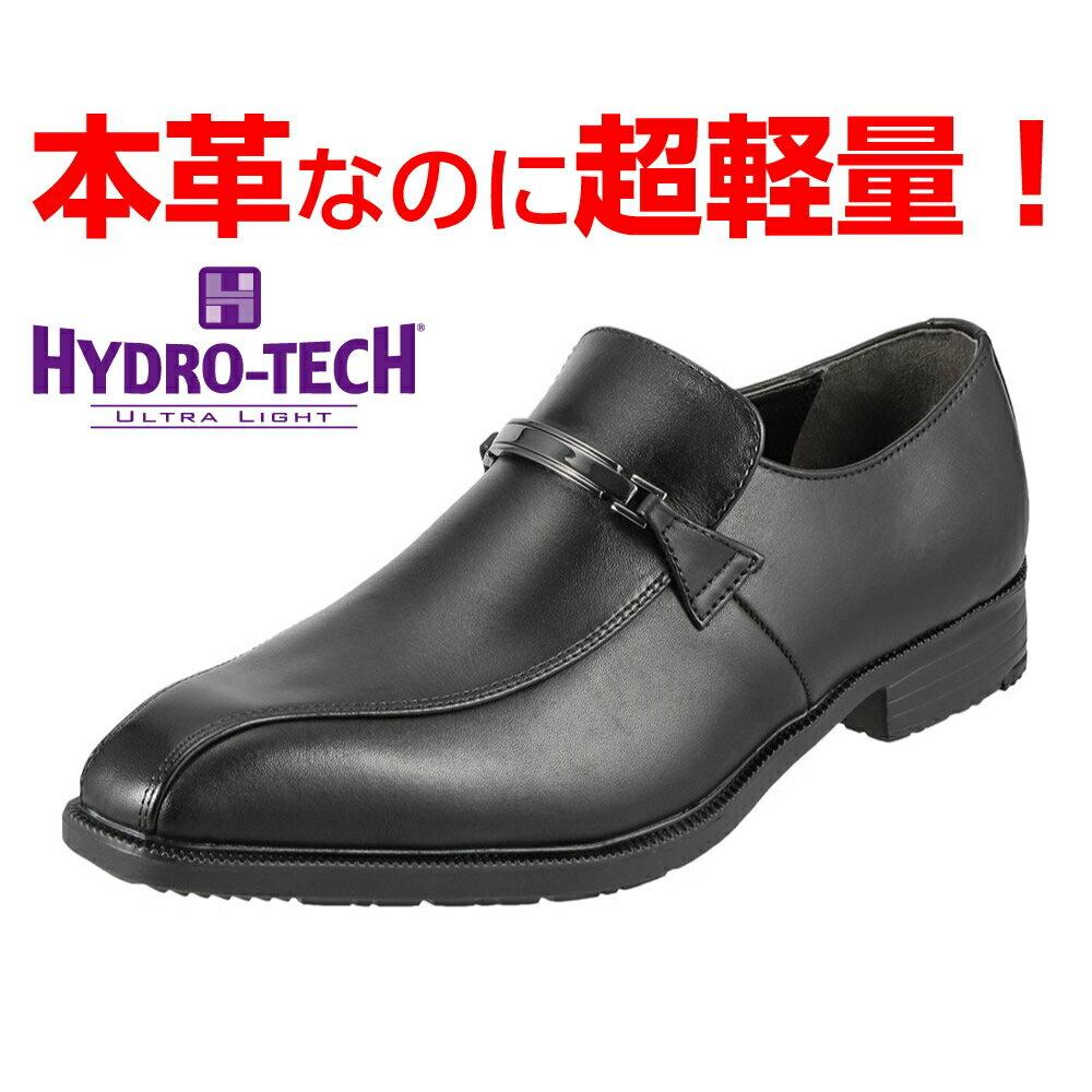 ハイドロテック ビジネスシューズ HYDRO TECH ウルトラライト HD1314 メンズ靴 靴 シューズ 3E ビジネスシューズ 本革 スリッポン ビット スワロー 軽量 軽い ビジネス 通勤 仕事 曲がりやすい 歩きやすい 大きいサイズ 対応 28.0cm ブラック