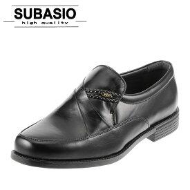 スバシオ SUBASIO 4674 メンズ ビジネスシューズ ユーモカ スリッポン やわらか シンプル 定番 ブラック