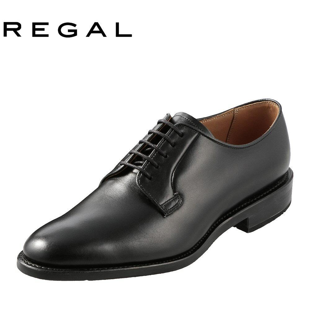 [リーガル] REGAL 01KRBH メンズ | ビジネスシューズ | 外羽根式 プレーントゥ | クッション性 通気性 | 小さいサイズ対応 23.5cm 24.0cm 24.5cm | ブラック