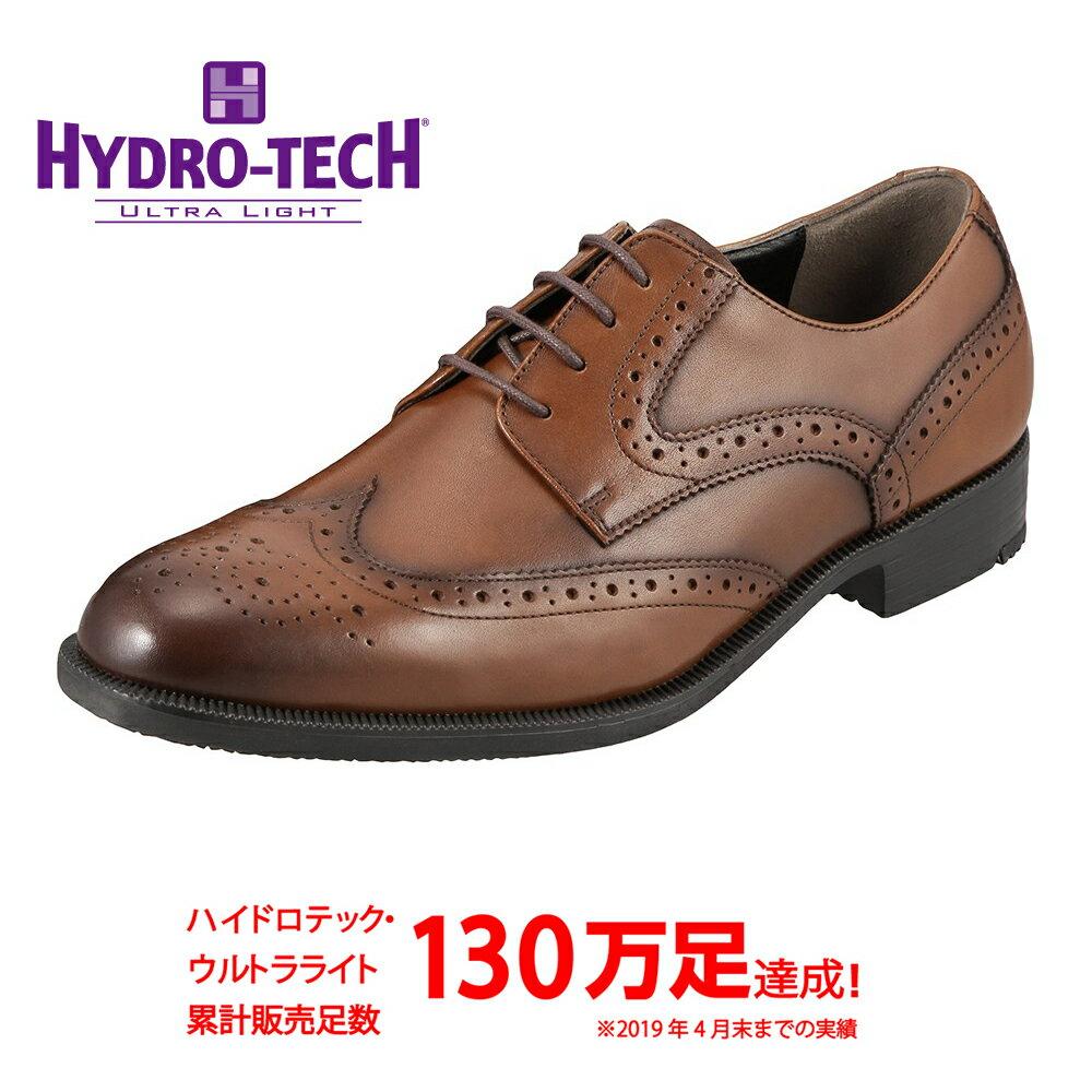 【通販限定販売】ハイドロテック ビジネスシューズ HYDRO TECH ウルトラライト HD1307 メンズ靴 靴 シューズ 3E ビジネス 通勤 仕事 ウィングチップ レースアップ 本革 軽量 軽い 歩きやすい 大きいサイズ 対応 28.0cm ダークブラウン