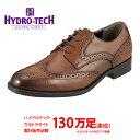 【通販限定販売】ハイドロテック ビジネスシューズ HYDRO TECH ウルトラライト HD1307 メンズ靴 靴 シューズ ビジネス…