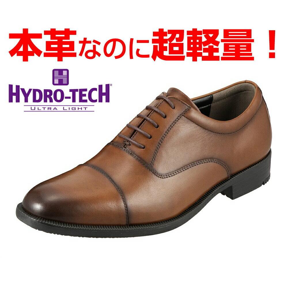 [マラソン期間中ポイント5倍]【通販限定販売】ハイドロテック ビジネスシューズ HYDRO TECH ウルトラライト HD1308 メンズ靴 靴 シューズ 3E ビジネス 通勤 仕事 内羽根 ストレートチップ 本革 軽量 軽い 歩きやすい 大きいサイズ 対応 28.0cm ダークブラウン