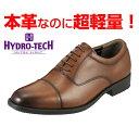 【通販限定販売】ハイドロテック ビジネスシューズ HYDRO TECH ウルトラライト HD1308 メンズ靴 靴 シューズ ビジネス 通勤 仕事 内羽根 ストレートチップ 本革 軽量 軽い 歩きやすい 大きいサイズ 対応 28.0cm ダークブラウン