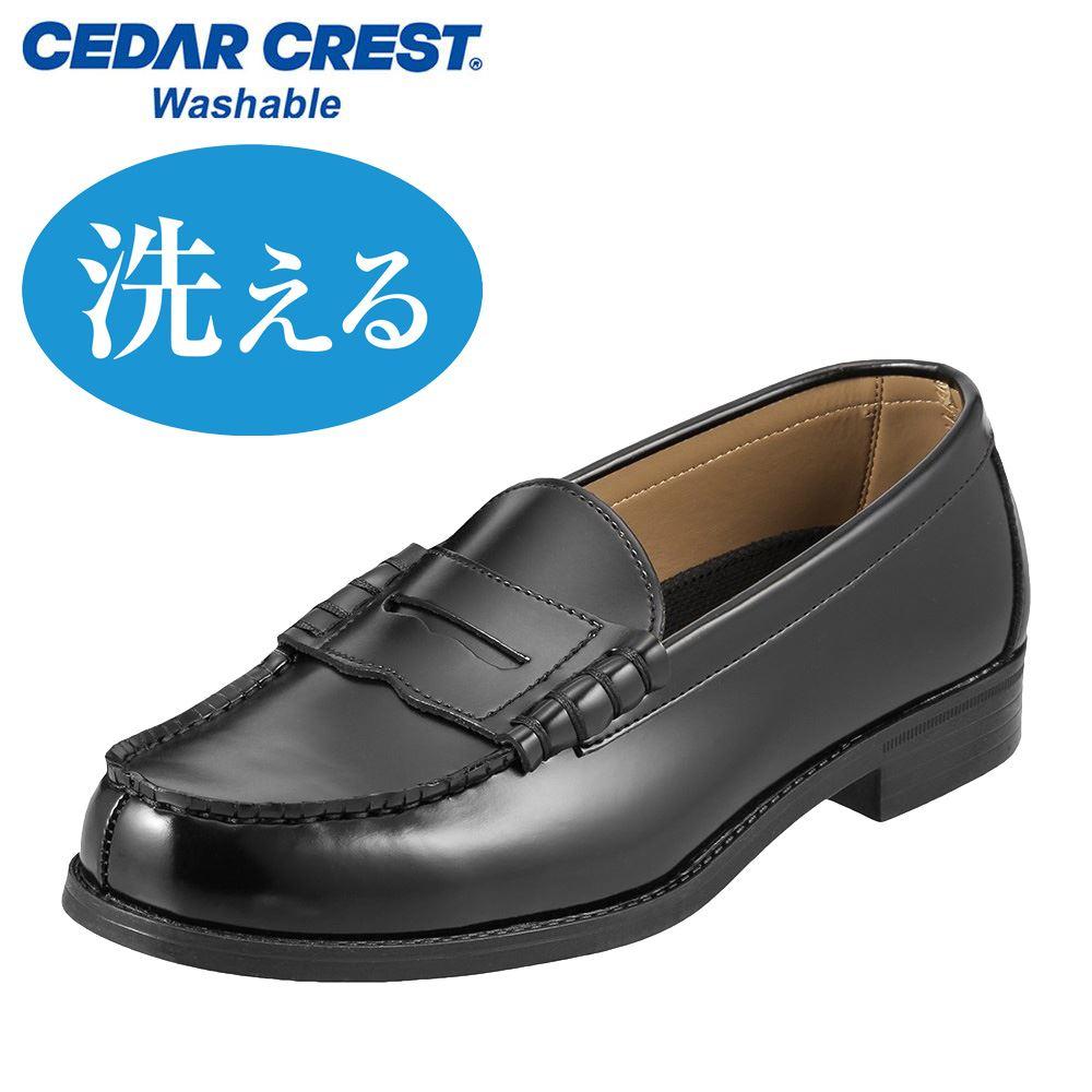 [セダークレスト ウォッシャブル] CEDAR CREST CC-1301 メンズ | ローファー スリッポン | 洗えるローファー 洗える靴 | 黒 学生靴 通学 男子 | 通気性 クッション性 | ブラック 取寄