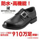 ハイドロテック ビジネスシューズ HYDRO TECH ブラックコレクション HD1364 メンズ靴 靴 シューズ 3E ビジネスシューズ 防水 モンクストラップ Uチップ 消臭 カップインソール ビジネス 通勤 仕事 黒 衝撃吸収 滑りにくい 雨の日 大きいサイズ 対応 28.0cm ブラック