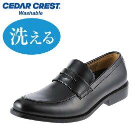 セダークレスト ウォッシャブル CEDAR CREST CC-1311 メンズ トラッドシューズ ビジネスシューズ ブランド 人気 ブラック