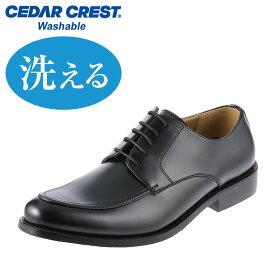 セダークレスト ウォッシャブル CEDAR CREST CC-1312 メンズ トラッドシューズ ビジネスシューズ ブランド 人気 ブラック