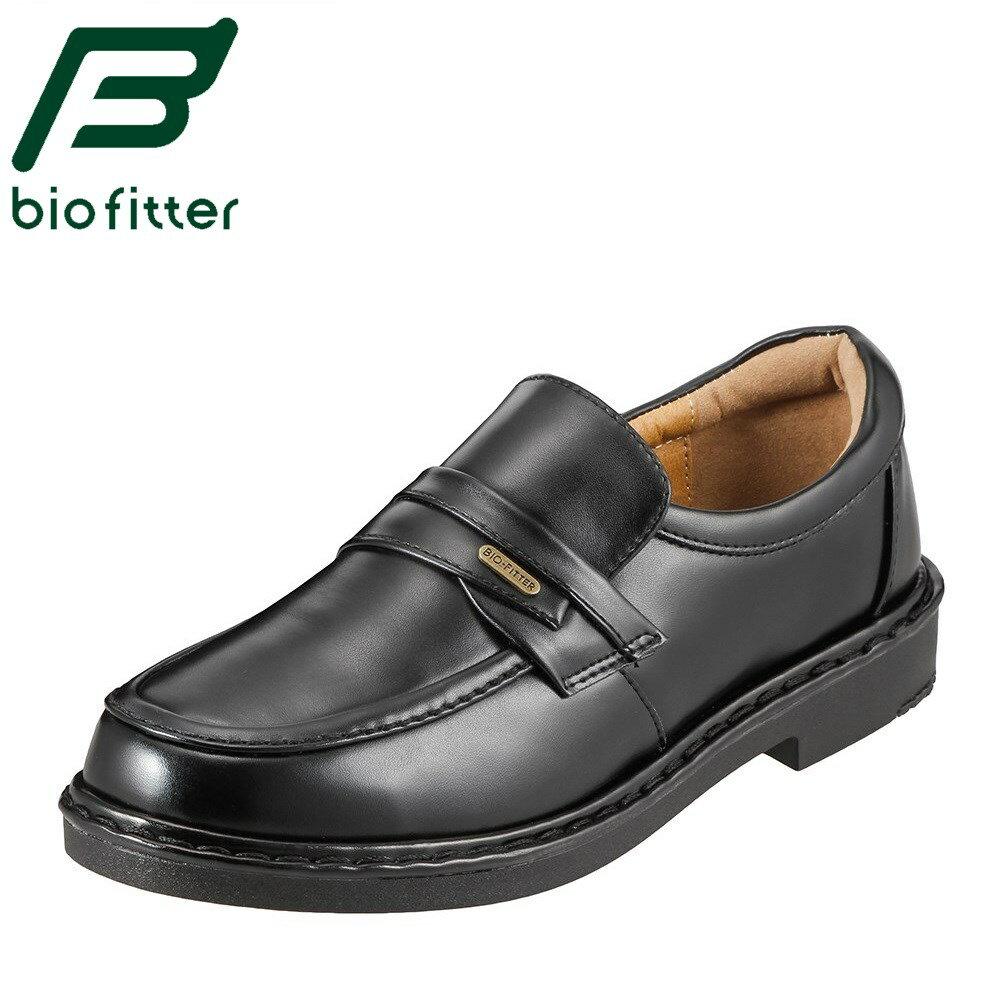 [全商品ポイント5倍]バイオフィッター ビジネスシューズ Bio Fitter ベーシックフォーメン BF-3904 メンズ靴 靴 シューズ 3E ビジネス 通勤 仕事 スリッポン ローファー 防臭 軽量 滑りにくい 衝撃吸収 紳士靴 革靴 カジュアル 歩きやすい ブラック 取寄