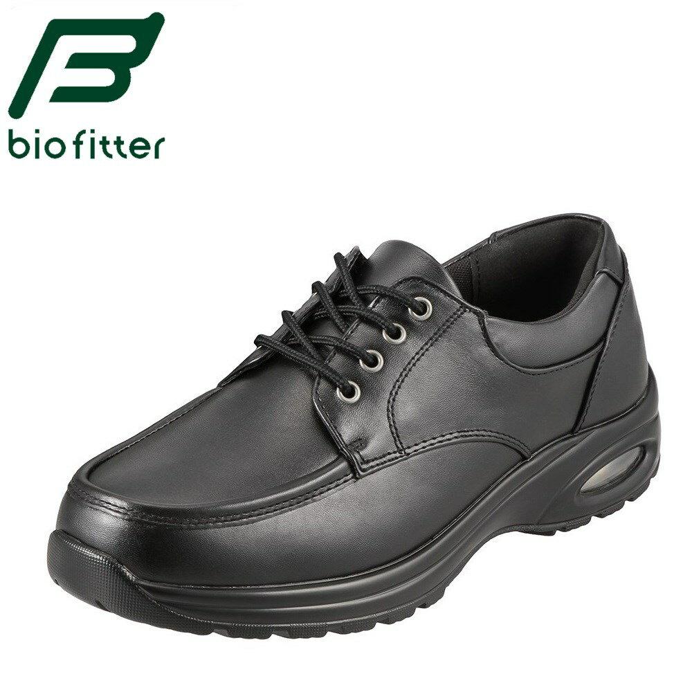 バイオフィッター ウォーキングシューズ Bio Fitter スタイリッシュフォーメン BF-3903 メンズ靴 靴 シューズ 4E ジョギング レースアップ ローカット 幅広 防水 防臭 軽量 滑りにくい 衝撃吸収 旅行 行楽 お出かけ 大きいサイズ 対応 28.0cm ブラック
