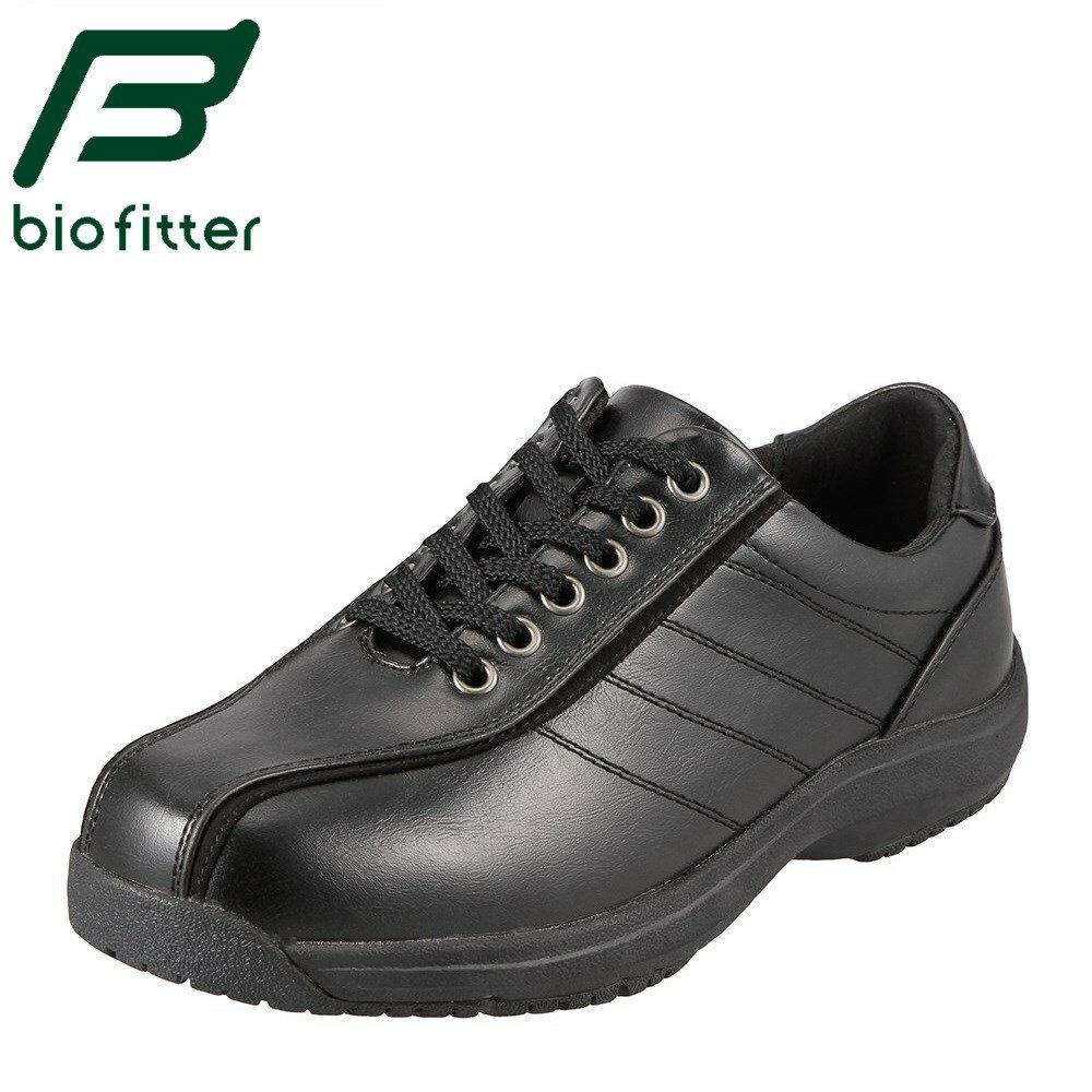 バイオフィッター ウォーキングシューズ Bio Fitter スタイリッシュフォーメン BF-3901 メンズ靴 靴 シューズ 3E ジョギング レースアップ ローカット 防水 防臭 軽量 滑りにくい 衝撃吸収 旅行 行楽 お出かけ 大きいサイズ 対応 28.0cm ブラック