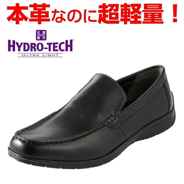 ハイドロテック ビジネスシューズ HYDRO TECH ウルトラライト HD1316 メンズ靴 靴 シューズ 3E ドライビングシューズ 本革 スリッポン カジュアルシューズ 軽量 軽い シンプル ローカット おしゃれ 歩きやすい ブラック
