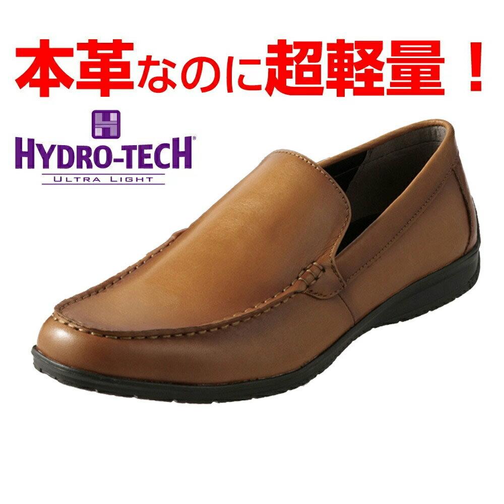 ハイドロテック ビジネスシューズ HYDRO TECH ウルトラライト HD1316 メンズ靴 靴 シューズ 3E ドライビングシューズ 本革 スリッポン カジュアルシューズ 軽量 軽い シンプル ローカット おしゃれ 歩きやすい タン