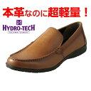 ハイドロテック ビジネスシューズ HYDRO TECH ウルトラライト HD1316 メンズ靴 靴 シューズ ドライビングシューズ 本…