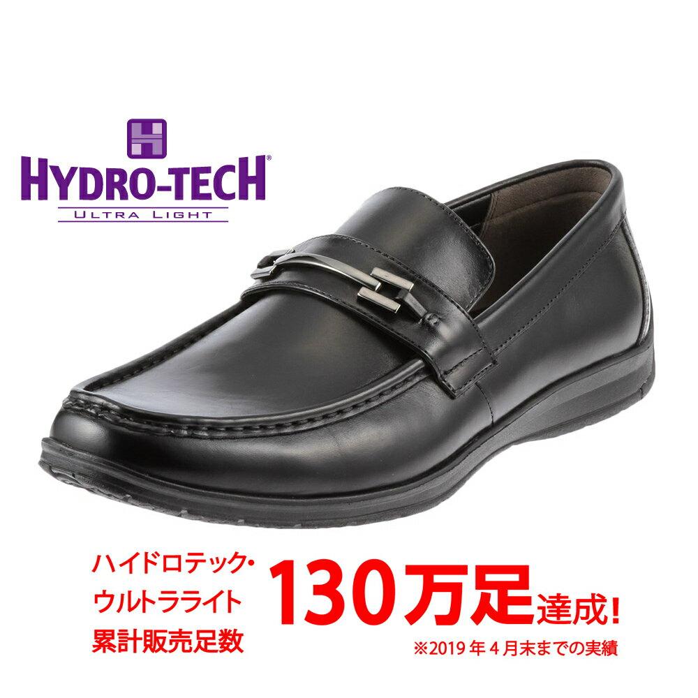 ハイドロテック ビジネスシューズ HYDRO TECH ウルトラライト HD1317 メンズ靴 靴 シューズ 3E ビジネスシューズ 本革 スリッポン ビット 通勤 仕事 軽量 軽い 歩きやすい 抗菌 ブラック