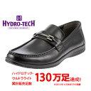 ハイドロテック ビジネスシューズ HYDRO TECH ウルトラライト HD1317 メンズ靴 靴 シューズ ビジネスシューズ 本革 ス…