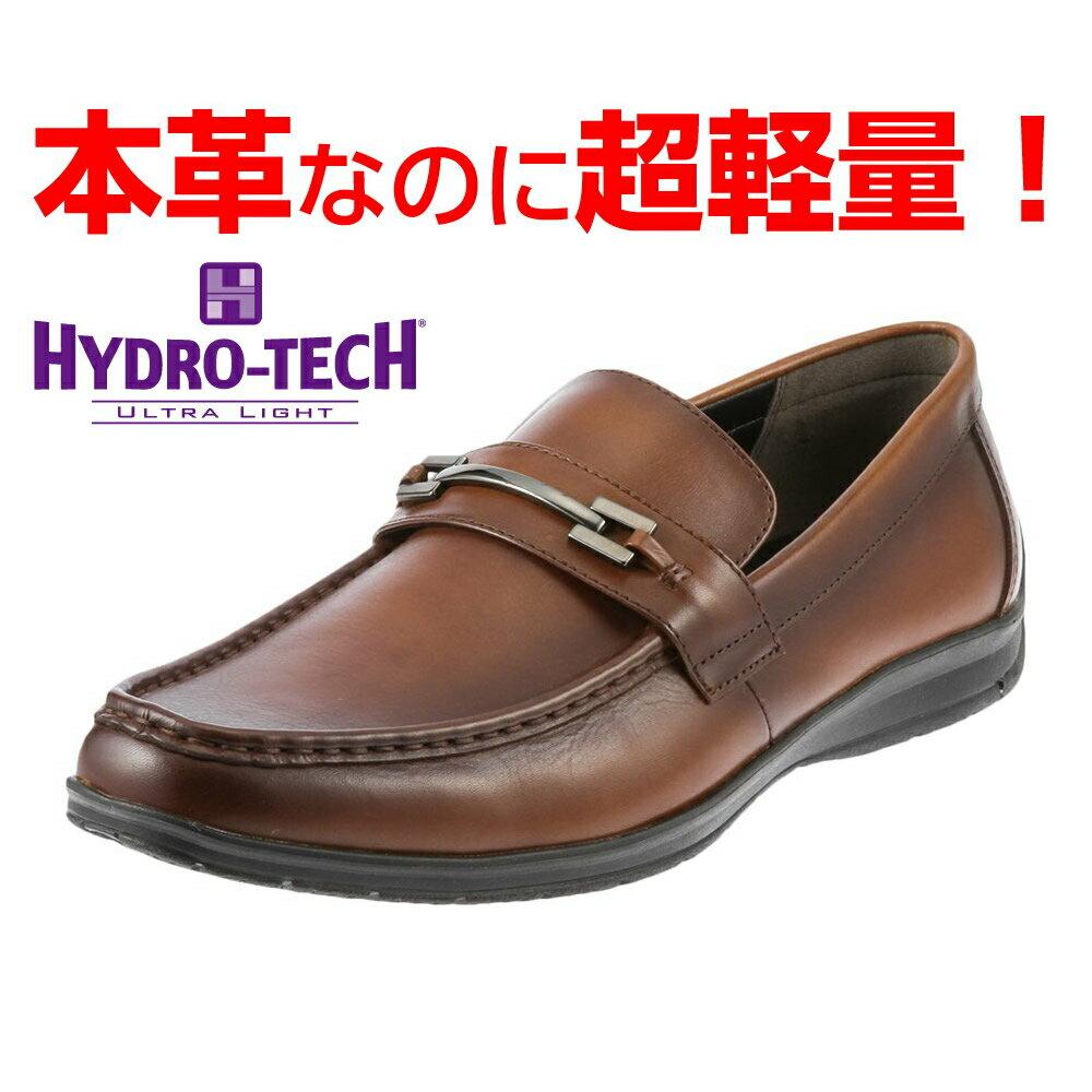 ハイドロテック ビジネスシューズ HYDRO TECH ウルトラライト HD1317 メンズ靴 靴 シューズ 3E ビジネスシューズ 本革 スリッポン ビット 通勤 仕事 軽量 軽い 歩きやすい 抗菌 ダークブラウン
