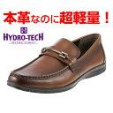 ハイドロテック ビジネスシューズ HYDRO TECH ウルトラライト HD1317 メンズ靴 靴 シューズ 3E ビジネスシューズ 本革…