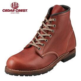 セダークレスト CEDAR CREST CC-1538 メンズ ワークブーツ ショートブーツ レースアップ 大きいサイズ対応 28.0cm ブラウン