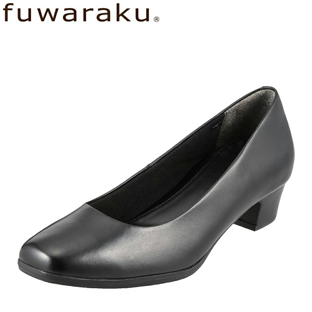 パンプス フワラク fuwaraku FR-100 レディース靴 靴 シューズ 4E プレーン パンプス 本革 スクウェアトゥ 静音 太めヒール ローヒール オフィス 通勤 仕事 冠婚葬祭 就活 リクルート フォーマル 走れるパンプス 痛くなりにくい 歩きやすい ブラック