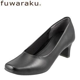 パンプス フワラク fuwaraku FR-1103 レディース靴 プレーン パンプス 防水 スクウェアトゥ 静音 ローヒール オフィス 通勤 仕事 冠婚葬祭 就活 リクルート フォーマル 走れるパンプス 痛くなりにくい 歩きやすい 大きいサイズ対応 25.0cm ブラック