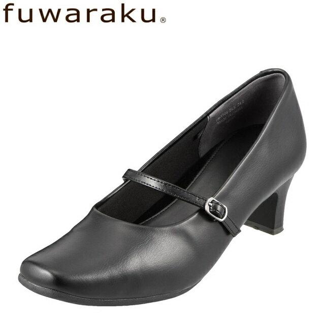 パンプス フワラク fuwaraku FR-1104 レディース靴 靴 シューズ 3E ストラップ パンプス 防水 スクウェアトゥ 静音 ローヒール オフィス 通勤 仕事 冠婚葬祭 就活 リクルート フォーマル 走れるパンプス やわらかい 歩きやすい 大きいサイズ対応 25.0cm ブラック
