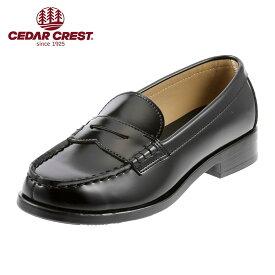 セダークレスト CEDAR CREST CC-2200 レディース ローファー 通学 定番 学校用 スクールシューズ ブラック