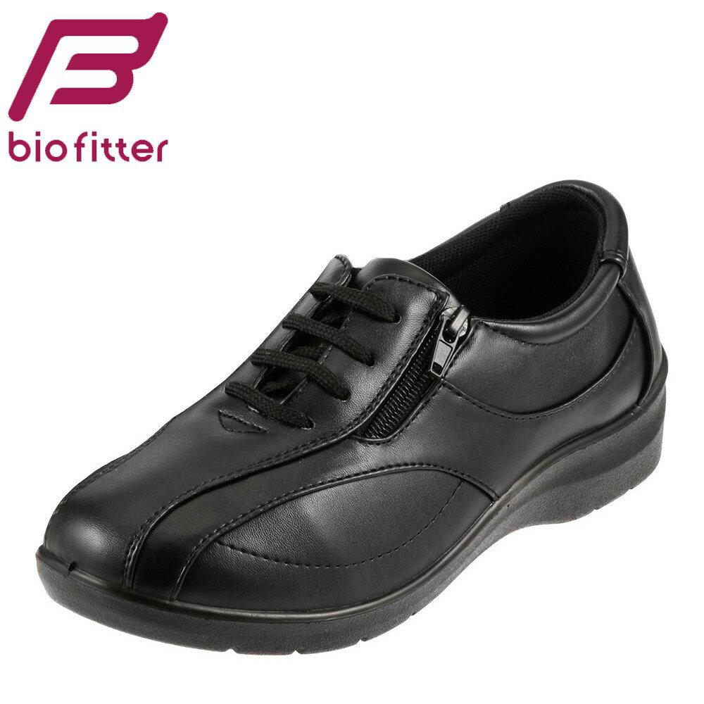 [バイオフィッター レディース] Bio Fitter BFL-012 レディース | ウォーキングシューズ | レースアップシューズ | 編み上げ レースアップ 散歩靴 | 大きいサイズ対応 25.0cm | ブラック