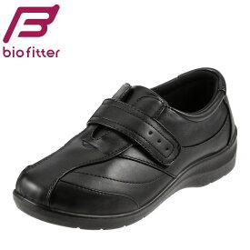 バイオフィッター レディース Bio Fitter BFL-016 レディース ウォーキングシューズ 面ファスナー 着脱テープ 散歩靴 履きやすい 大きいサイズ対応 25.0cm ブラック