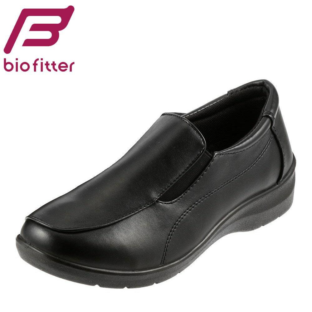 ウォーキングシューズ Bio Fitter レディース BFL-009 レディース靴 靴 シューズ 2E スリッポン カジュアル ローヒール 黒 軽量 軽い つま先ゆったり 歩きやすい やわらかい 大きいサイズ 対応 25.0cm ブラック