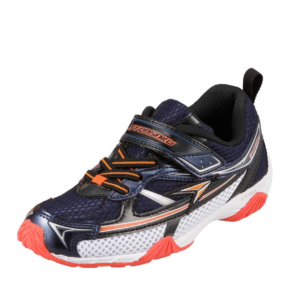 [シュンソク] SYUNSOKU YSJ 1150 ジュニア | ジュニアスニーカー キッズスニーカー | 面ファスナー 着脱テープ | 運動会 体育 | 子供靴 男の子 | ネイビー