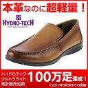 ハイドロテック ビジネスシューズ HYDRO TECH ウルトラライト HD1316 メンズ靴 靴 シューズ 3E ドライビングシューズ 本革 スリッポン カジュアルシューズ 軽量 軽い シンプル ロ