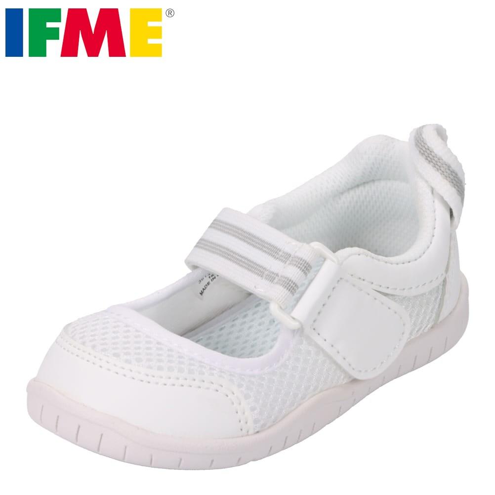 イフミー IFME 上履き SC-0003 キッズ 靴 靴 シューズ 上靴 子供 女の子 男の子 キッズ バレーシューズ 甲高 幅広 幼稚園 保育園 小学校 履きやすい スペアインソール付き ホワイト