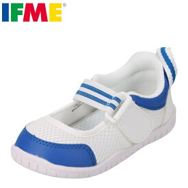 IFME イフミー 上履き うわばき 上靴 スクールシューズ キッズ 靴 靴 シューズ 子供 男の子 バレエシューズ 甲高 幅広 幼稚園 保育園 小学校 スペアインソール付き 通気性 履きやすい SC-0003 ブルー