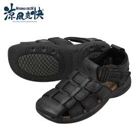 ハイドロテック サンダル HYDRO TECH 涼風爽快 HD1351 メンズ靴 靴 シューズ ドライビングシューズ カジュアルサンダル 本革 黒 滑りにくい 低反発インソール 衝撃吸収 防臭 ブラック