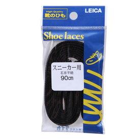 ライカ LEICA 61060 靴ひも 平紐 シューアクセサリー シューレース ブラック