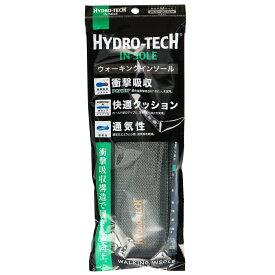 [ハイドロテック] HYDRO TECH HD6006   ウォーキングインソール 中敷き   衝撃吸収 静電気放出   カップインソール 通気性   グレー
