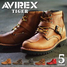 【送料無料】AVIREX アビレックス TIGER タイガー アヴィレックス ブーツ メンズ 本革 ブーツショートブーツ エンジニア 革 靴 ミリタリーブーツ サイドジッパー ライダース av2931/【あす楽対応】2020 秋冬新作