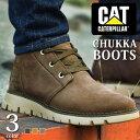 【スーパーSALE限定割引】キャタピラー CAT SIDCUP メンズブーツ チャッカブーツ デザートブーツ 本革 シューズ CATER…