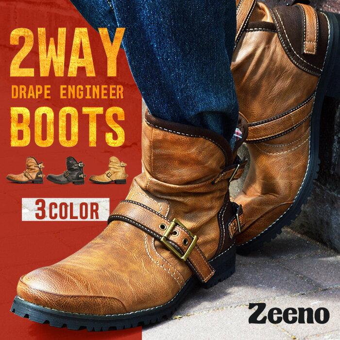 メンズ ブーツ メンズブーツ 2WAY エンジニアブーツ ドレープブーツ メンズブーツ ワークブーツ ショートブーツ スエード チェック柄 バックル ベルト 人気 靴 メンズ Zeeno ジーノ ze2316/2018 春夏 新作