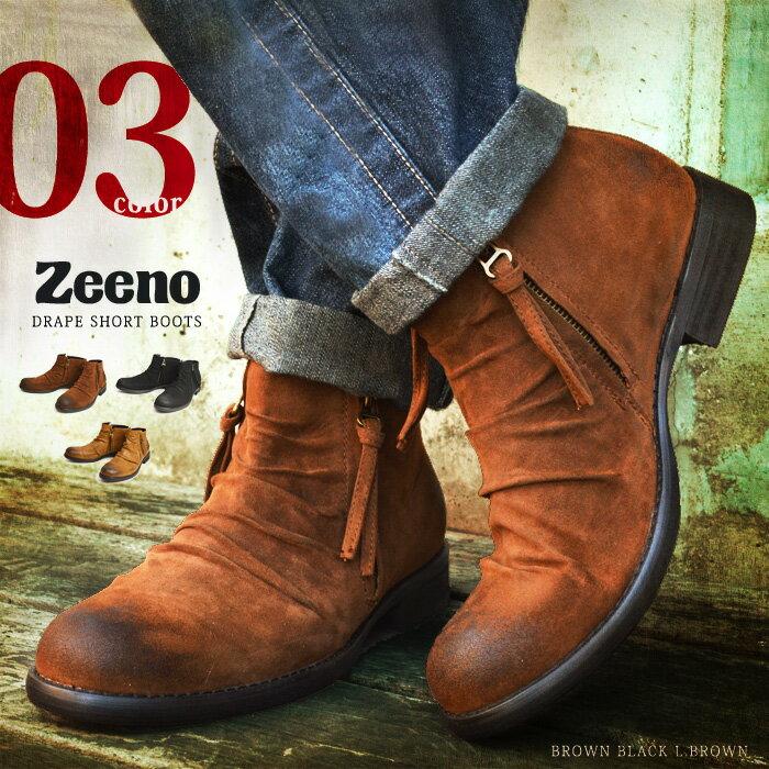 【送料無料】メンズ ブーツ メンズブーツ ショートブーツ ドレープブーツ エンジニアブーツ ワークブーツ スエード スウェード Wジッパー フォーマル メンズ 人気 靴 男 Zeeno ジーノ ze2500/