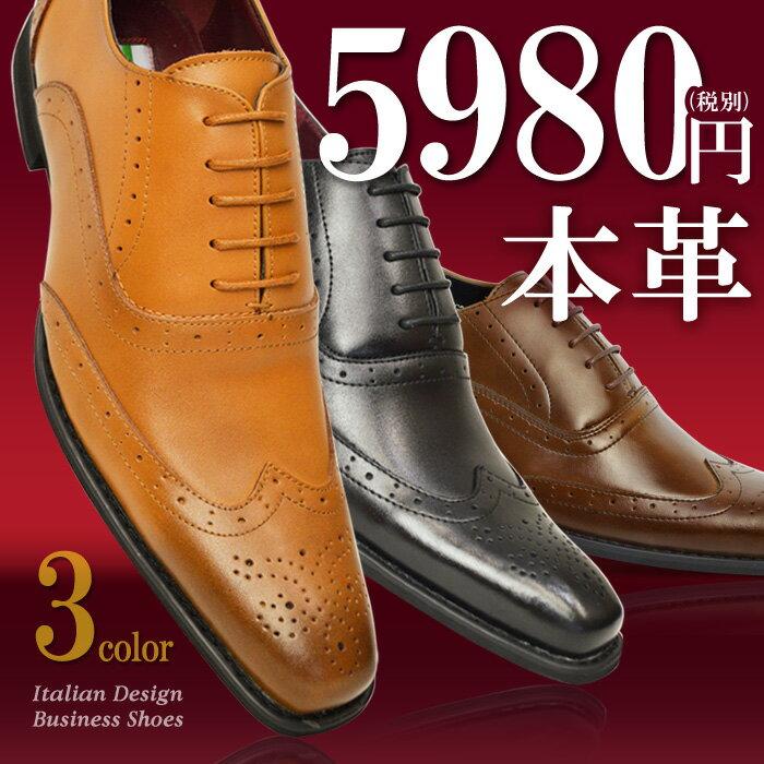 【本革】 ビジネスシューズ 本革 日本製 靴 メンズ ウィングチップ レースアップ ドレスシューズ フォーマル カジュアル スクエアトゥ ビジネス メンズ 革靴 レザー 紳士靴 メンズ靴 Men's Business Zeeno ジーノ nc403/【あす楽対応】2018 父の日 ギフト