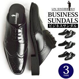 ビジネスサンダル ビジネスシューズ メンズ 革靴 スリッポン ストレートチップ スワールモカ ウィングチップ 軽量 防滑 かかとなし オフィス スリップオン 紳士靴 クールビズ 靴 メンズシューズ/2020 秋新作