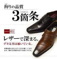 22種類から選べる本革日本製ビジネスシューズ2足セット