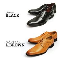 ビジネス靴レースアップストレートチップレザー脚長ロングノーズ幅広3Eカジュアルシューズ冠婚葬祭防滑