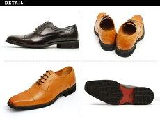 ビジネス靴ナナメチップストレートチップレースアップメダリオンレザー脚長ロングノーズ幅広3EEE冠婚葬祭防滑