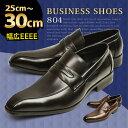 ビジネスシューズ ビジネス メンズ 幅広 4EEEE 抗菌 消臭 スリッポン ローファー スクエアトゥ 革靴 ロングノーズ 脚…