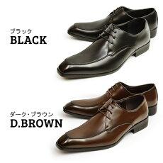 ビジネスシューズビジネスメンズ幅広3EEEレースアップフォーマルUチップ紐靴革靴ロングノーズ脚長紳士靴