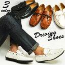 スリッポン メンズ ドライビングシューズ ローファー 大人 クロコダイル シューズ 靴 メンズ カジュアルシューズ スニーカー レースアップ モカシン ビンテージ 人気 靴 メンズシューズ fg816